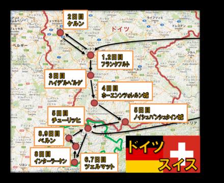 地図全.png